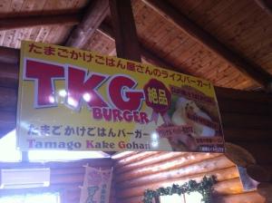 TKG burger