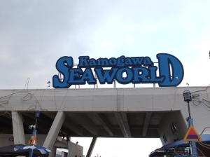 Kamogawa Seaworld