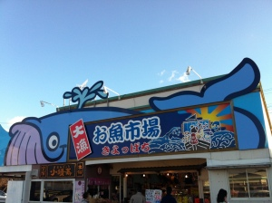 Tomiura Biwa Kurabu Gift Shop