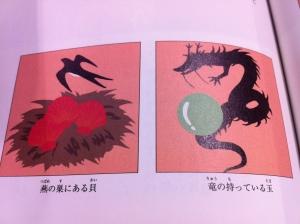 bola naga dan kerang sarang burung Tsubame