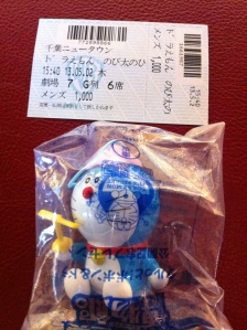 Doraemon and WB Ticket