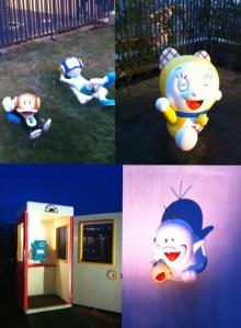 Museum Doraemon Dorami