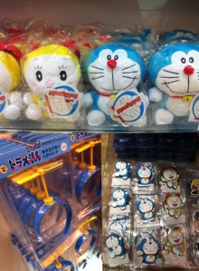 Souvenir Doraemon