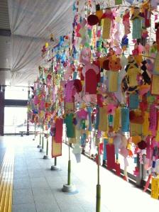 Pohon Sasa Tanabata