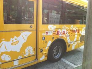 Ghibli Museum Bus