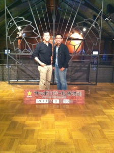 With Ferdiriva at Sapporo Beer Museum