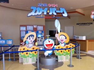 Doraemon Waku Waku Sky Park