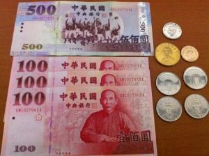 mata uang yuan