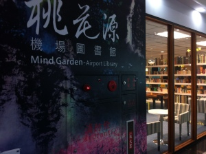 mind library in taipei airport