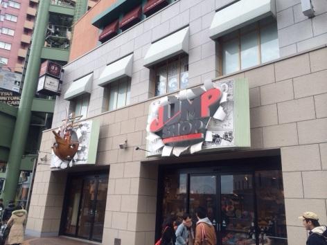 Comic Jump Shop