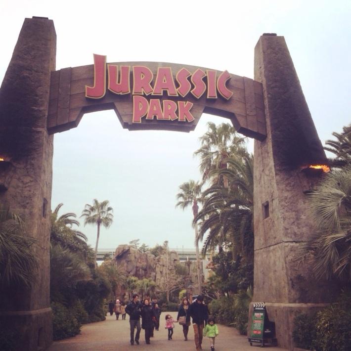 Gate Jurassic Park