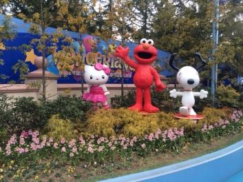 Wonderland Entrance 2