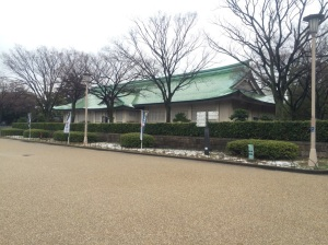 Before Enter Osaka Castle