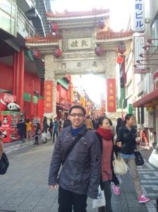 China Town Kobe Entrance.jpg