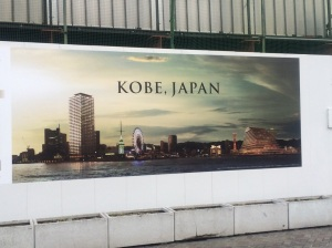 Kobe Jepang.jpg
