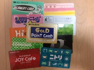 japan-member-card